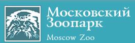 moscowzoo